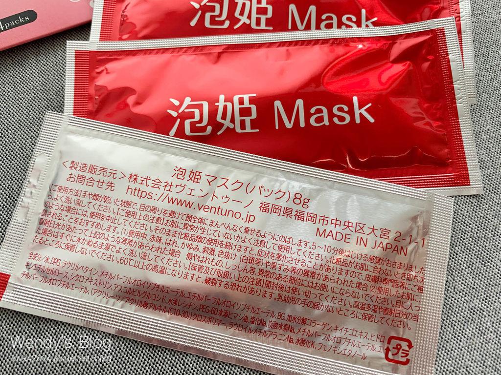 泡姬Mask 碳酸凝膠面膜