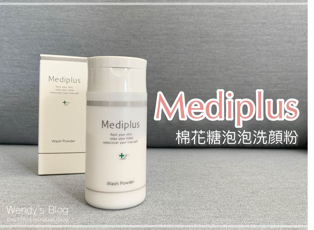 Mediplus 棉花糖泡泡洗顔粉
