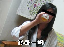 1136654393_3.jpg