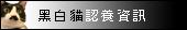 20060930195522973.jpg