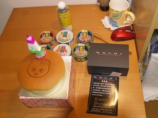 小米的生日禮物