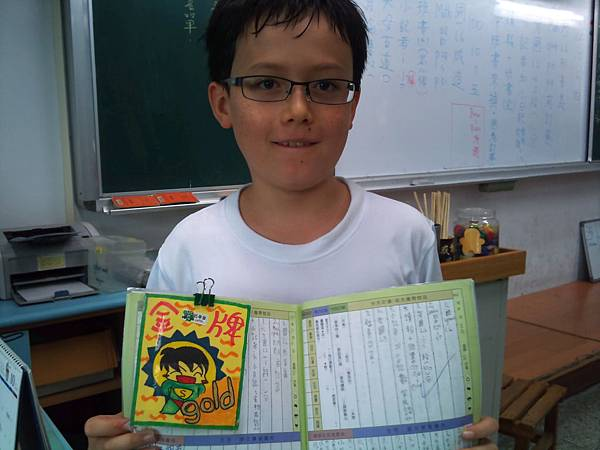 我這學期的第一面金牌by~朱冠維
