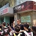20120323育藝深遠校外教學 021-b