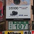 20120323育藝深遠校外教學 023-b