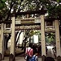 20120323育藝深遠校外教學 091-b