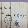 這又是啥勒??By雨蒔20121126
