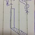 這是甚麼??BY林宗宏20121112 081