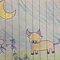 誰畫草尼馬by60430