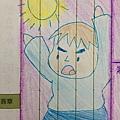 帥喔!!!(可惜看不懂-_-)by彭麒瑋20121126