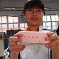 20121211陳姿云做的有那麼好吃?by冠華43)