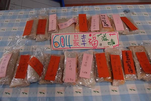 20121211春餅真好吃 (74)