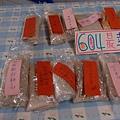 604超級幸福的滋味By雨蒔2012/12/12
