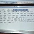 20121211春餅真好吃 (83)希望下次不要再發生這種事了.......BY淳恩