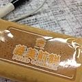 義美煎餅?BY林宗宏2014/4/17