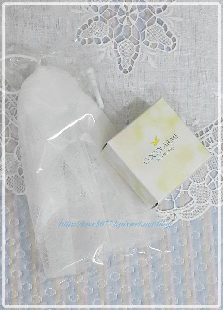 VCO椰油洗顏皂