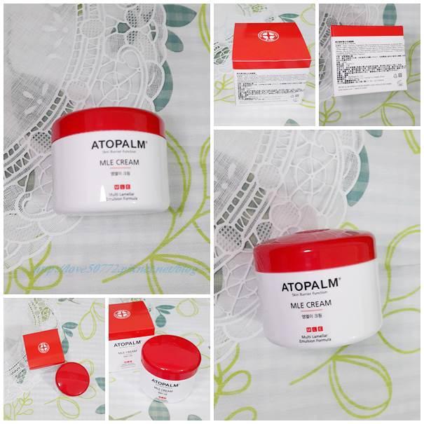 ATOPALM MLE Cream愛多康舒敏全效修護霜