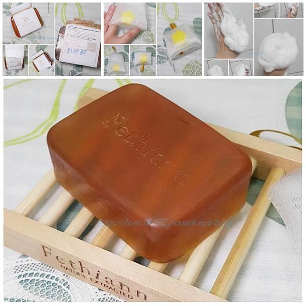 Fethiann費生恩菁萃植物皂