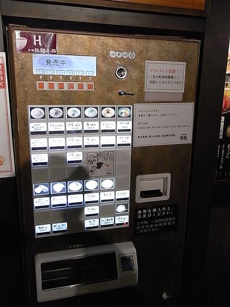 RIMG0092.JPG