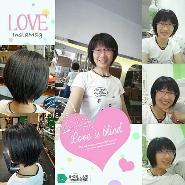 頭髮3.jpg