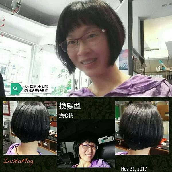 頭髮4.jpg