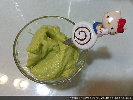 酪梨煉乳冰淇淋