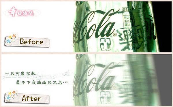 相同的可樂 不同的味道 part1