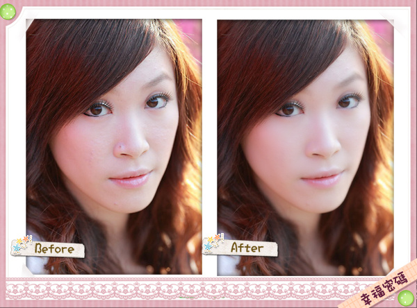 美膚進化論