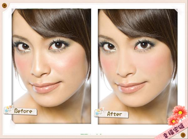 修補臉上的油光