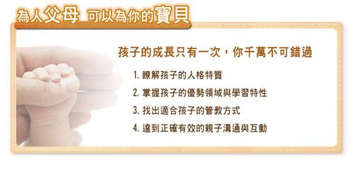 網站廣告設計★皮紋檢測(7)