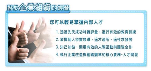 網站廣告設計★皮紋檢測(5)