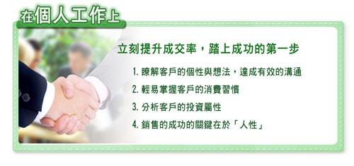 網站廣告設計★皮紋檢測(6)