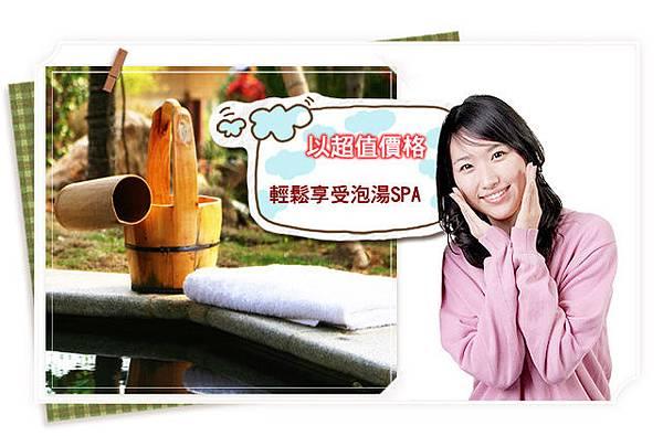 網站廣告設計★旅遊優惠網(3)
