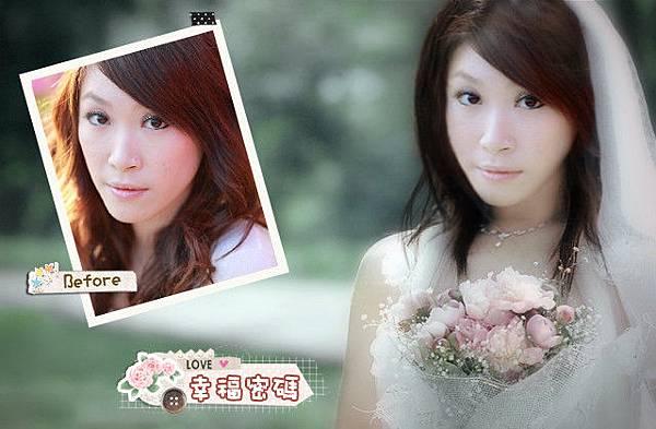美美的婚紗照
