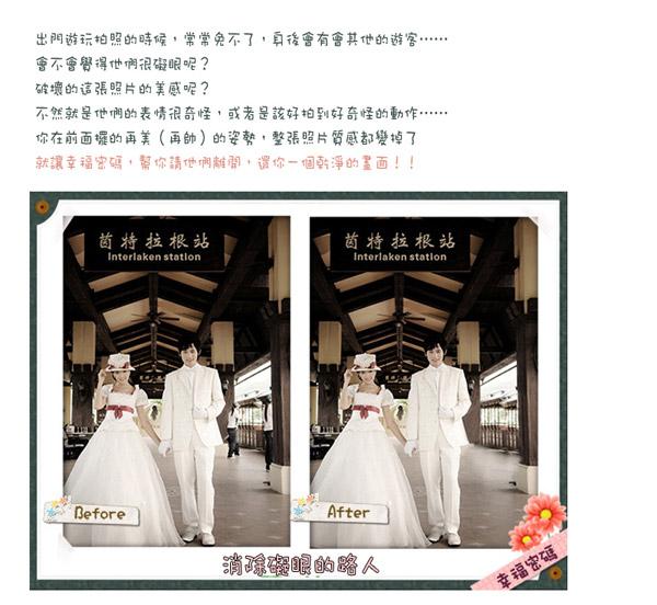 page2-600_05.jpg