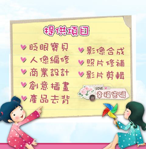 痞客幫相簿2.jpg