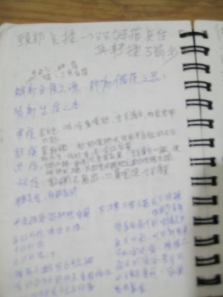 IMG_3966.JPG
