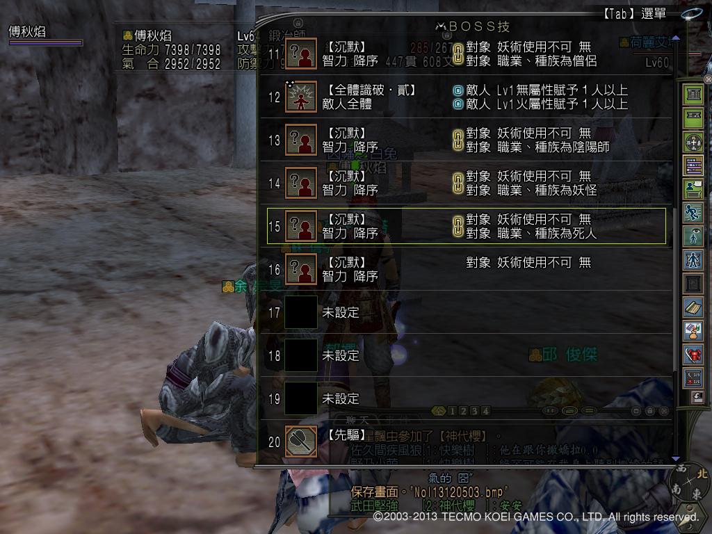 軍 (2)