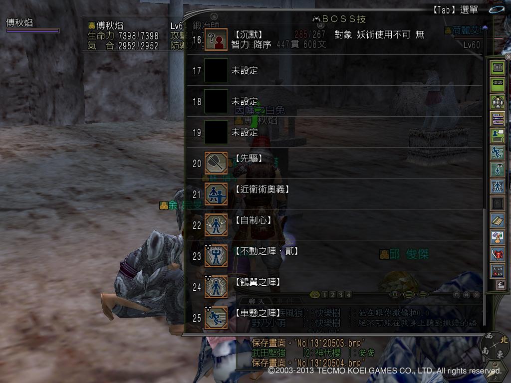 軍 (3)