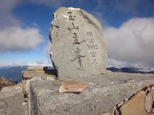 41登玉山2011年.jpg