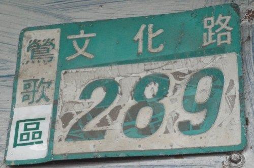2011尾牙宴台北行1.jpg