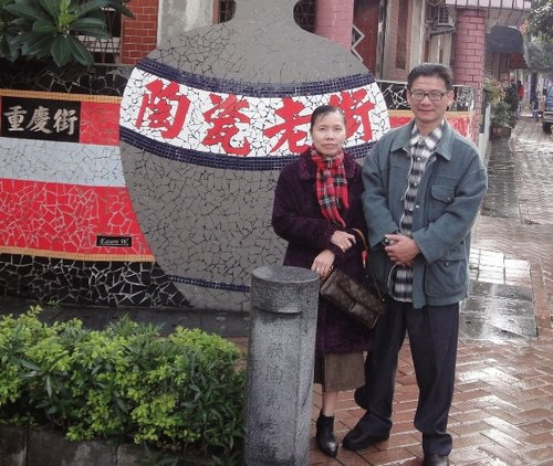 2011尾牙宴台北行8.jpg