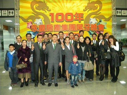 2011尾牙宴台北行23.jpg