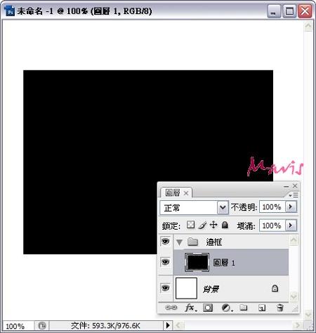 2008-12-26_133455.jpg