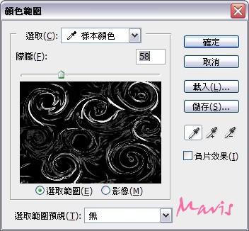 2009-02-06_150539.jpg