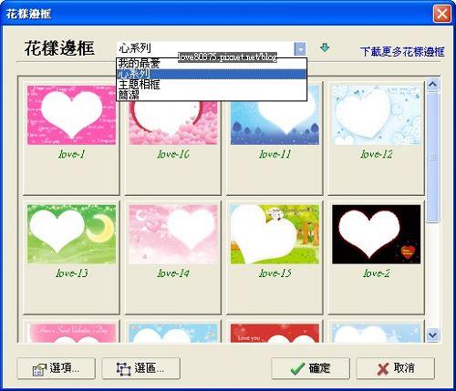 2010-11-13_174600.jpg