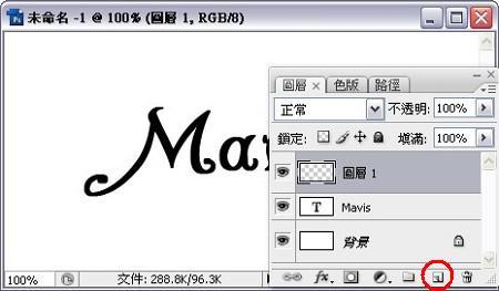 2009-08-25_222511.jpg