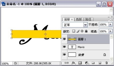 2009-08-25_222629.jpg