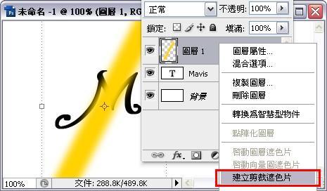 2009-08-25_222916.jpg