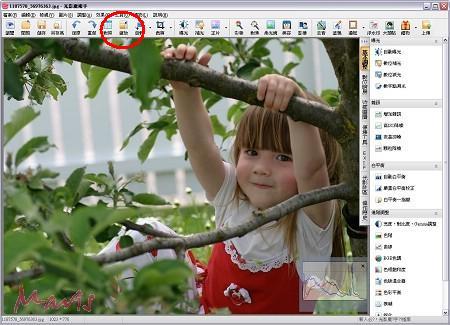 2009-07-25_213937.jpg