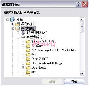 2009-10-07_222615.jpg